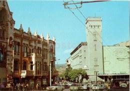 Kolkhoz Square - Cars Volga , Zhiguli - Tbilisi - 1980 - Postal Stationery - AVIA - Georgia USSR - Unused - Géorgie