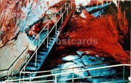 Helictites Hall - New Athos Cave - Novyi Afon - Abkhazia - 1978 - Georgia USSR - Unused - Géorgie