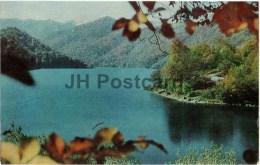 Hegel Lake - Kirovabad - Ganja - 1974 - Azerbaijan USSR - Unused - Azerbaïjan