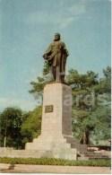 Monument To Poet Nizami Ganjavi - Kirovabad - Ganja - 1974 - Azerbaijan USSR - Unused - Azerbaïjan