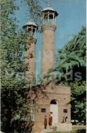 Juma Mosque - Kirovabad - Ganja - 1974 - Azerbaijan USSR - Unused - Azerbaïjan