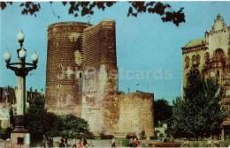 Giz Galasi - Maiden Tower - Baku - 1976 - Azerbaijan USSR - Unused - Azerbaïjan