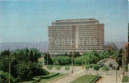 Hotel Inturist - Baku - 1976 - Azerbaijan USSR - Unused - Azerbaïjan