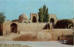 Shirvanshahs Palace - Baku - 1976 - Azerbaijan USSR - Unused - Azerbaïjan