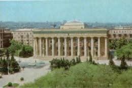 Lenin Museum - Baku - 1976 - Azerbaijan USSR - Unused - Azerbaïjan