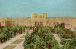 Academic Town - Baku - 1976 - Azerbaijan USSR - Unused - Azerbaïjan