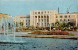 State Academic Conservatory - Fountain - Baku - 1976 - Azerbaijan USSR - Unused - Azerbaïjan
