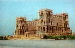 Government House - Baku - 1976 - Azerbaijan USSR - Unused - Azerbaïjan