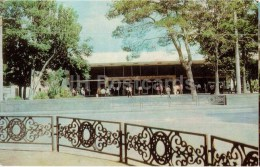 Baky Soveti Metro Station - Baku - 1976 - Azerbaijan USSR - Unused - Azerbaïjan