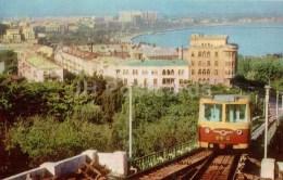 Funicular - Baku - 1976 - Azerbaijan USSR - Unused - Azerbaïjan