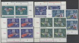 DDR Michel No. 2176 - 2180 ** postfrisch DV Druckvermerk