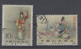 Lot China Michel No. 651 , 653 gestempelt used