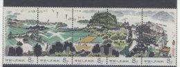 China Michel No. 1463 - 1467 ** postfrisch F�nferstreifen