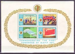 (44 B) Burma / Birmanie  1971 Congress Sheet / Bf / Bloc  ** / Mnh  Rarity / Rarite / Scarce / Read Text - Burma (...-1947)