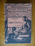 1927 - Manuel Du COMMIS-PAPETIER Par A. Bourgeois - Non Classés