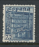 Spain 1946 Edifil #  1003. Universidad De Salamanca, MNH (**) - 1931-Hoy: 2ª República - ... Juan Carlos I
