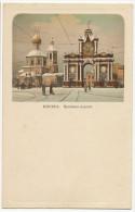 Moscou Porte Rouge  Edit E.G.S. I.S.  No 10676/3 - Rusland