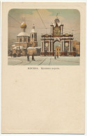Moscou Porte Rouge  Edit E.G.S. I.S.  No 10676/3 - Russie