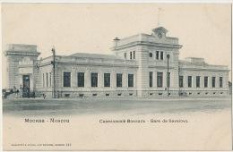 Moscou  Gare De Savelono Edit Knackstedt Nather Hamburg 165 - Russia