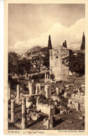 Gréce () Athenes - La Tour Des Vents - Griekenland