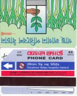 BANGLADESH(Urmet) - Hand Planting A Tree(reverse A, 1 Logo-no Urmet Patent), First Issue 25 Units, Mint - Bangladesh