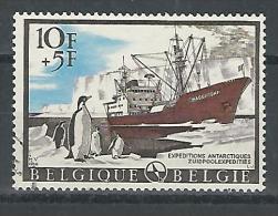 Belgie OBP° 1394 - Belgique