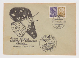 SPACE USSR RUSSIA 1962 3rd Sputnic Baku - Rusia & URSS