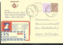 Publibel Obl. N° 2713 + P. 011 ( Moutons; Wol Hubby; Wollen - Laines) Obl: Kruibeke 26/03/1980 - Stamped Stationery