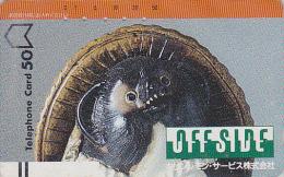 T�l�carte ancienne Japon / 110-5799 - Sculpture Art Tradition - Japan front bar phonecard / A - No Owl