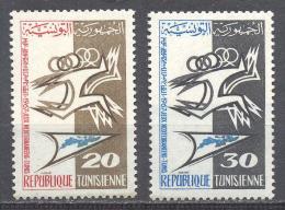 Tunisie YT N°609/610 Jeux Méditerranéens Tunis Neuf ** - Tunisia