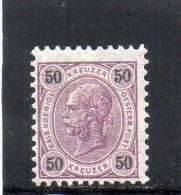 AUTRICHE 1890-6 *