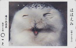 RARE Télécarte Japon / 410-20020 - Oiseau HIBOU HARFANG - SNOW OWL Bird Japan Phonecard - EULE Vogel Telefonkarte - 4200 - Hiboux & Chouettes
