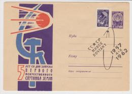 SPACE USSR RUSSIA 1962 Sputnik, Minsk - Russia & URSS