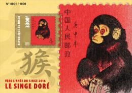 NIGER 2015 ** Year Of The Monkey Jahr Des Affen S/S - OFFICIAL ISSUE - A1603 - Chines. Neujahr