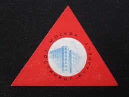 HOTEL MOTEL INN MOTOR PENSION LODGE ETIQUETA MOSCOW MOCKBA RUSSIA USSR CCCP STICKER LUGGAGE LABEL ETIQUETTE AUFKLEBER - Etiketten Van Hotels