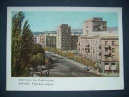 Armenia/USSR/Soviet Union: EREVAN, YEREVAN - Moscow Street, Moskovskaya Ul. - Stationery Entier Ganzsache - 1967 Used - Arménie