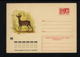 USSR 1973 Postal Cover Fauna Deer (048) - Autres