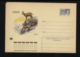 USSR 1973 Postal Cover Fauna Chamois (052) - Autres