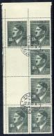 BOHEMIA & MORAVIA 1942 Hitler Definitive 10 Kc  Block Of  6+2 Labels. Michel 107 LW - Bohemia & Moravia