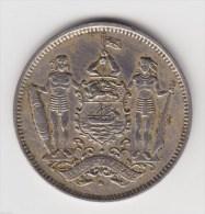 @Y@   State Of  North Borneo 5 Cent 1903 Malaysia ( 2765) - Malasia