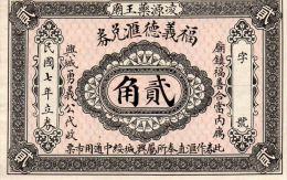 CHINE : Rare Billet Ancien.  Xi He Xiang Zhun Dui Quan 2 Jiao (unc) - Chine