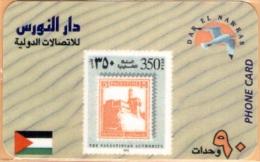 Palestine - FAKE, Prepay Palestinian Territories, Test, Stamp