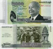CAMBODIA       2000 Riels       Comm.     P-New       2013        UNC - Cambodge