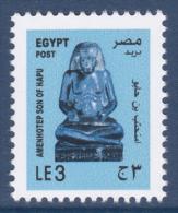 Egypt - 2015 - ( Amenhotep Son Of Hapu - Definitive ) - MNH (**) - Nuovi