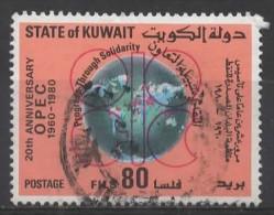 KUWAIT 1980 20th Anniv Of Organization Of Petroleum Exporting Countries - 80f O.P.E.C. Emblem And Globe FU - Kuwait