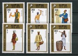 Rwanda - 1974 - MNH ** - COB 600/605 - Mi 661/666 - Eeuwfeest UPU Centenaire