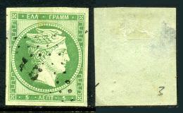 GREECE 1861  - Large Hermes Head - Vlastos #3 With 4 Fine Margins - Light Trnsparency Used - Oblitérés