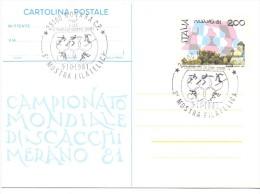 NOVARA CHESS CHAMPIONSHIP CAMPIONATO DI SCACCHI  MERANO 1981 (F160196) - Scacchi