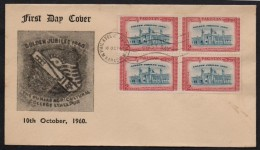 PAKISTAN 1960 FDC - Punjab Agricultural College Lyallpur, Education, Buildings, Stamp Block Of 4 On First Day Cover