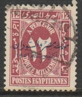 "Egypte  ""1952""  Scott No. J45  (O)  ""Postage Due"" - Oficiales"